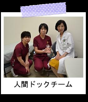 pic_outpatient07_2020